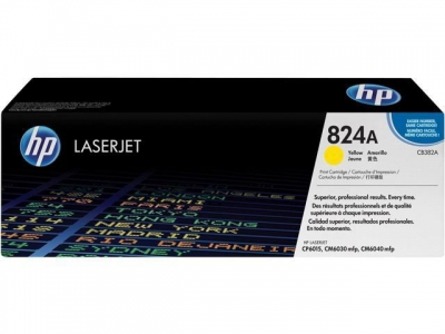 HP CB382A Color LaserJet (CLJ) CP6015/40 Yellow Toner - Aftermarket
